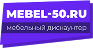 Мебель 50